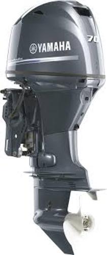 2021 Yamaha F70LA