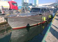 2013 Custom-Craft Hybrid  Lobster 46