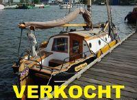 """1975 """"One Off"""" Zeeschouw"""