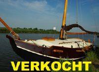 1981 Kok Zeeschouw