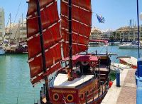 1972 Commercial Chinese Junk