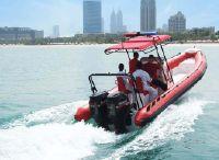 2022 Ocean Craft Marine Fire-Fighting 8.0 M