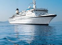 1980 Cruise Ship - 406 Passengers - Stock No. S2402