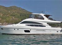 2010 Ruby 65 Feet Yacht