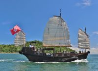 1975 Custom Traditional Sailing Junk