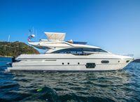 2013 Ferretti Yachts 690