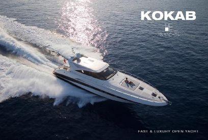 2003 68' AB-Yachts 68 FR