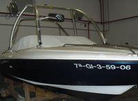 2006 Sea Ray 200 Bow Rider