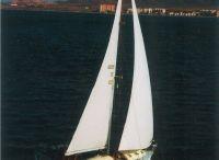 1982 Trimaran