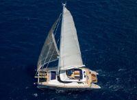 2009 Custom Cuneo Marine 106 Catamaran