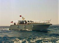 2015 Custom Trawler