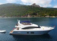 2012 Princess 72 Motor Yacht