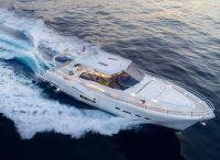2017 I.C. Yacht BRAVE