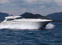 1994 Sea Ray 630 Super Sun Sport