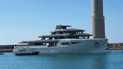 2023 163' 3'' Cosmo Explorer- Livorno, IT