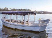 2021 Duffy 22 Sun Cruiser